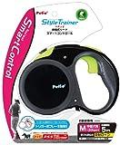 ペティオ (Petio) リールリード スマートコントロール スタイルトレーナー M (中型犬) ディープブラック