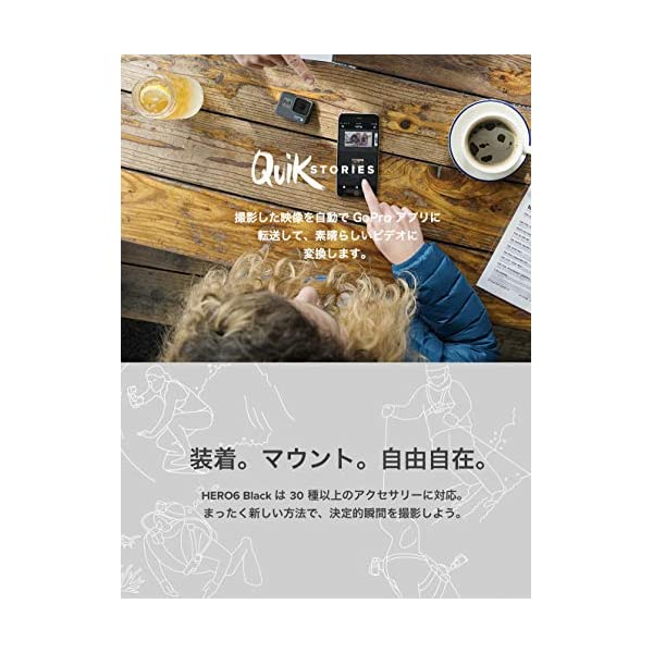 【国内正規品】GoPro アクションカメラ H...の紹介画像7