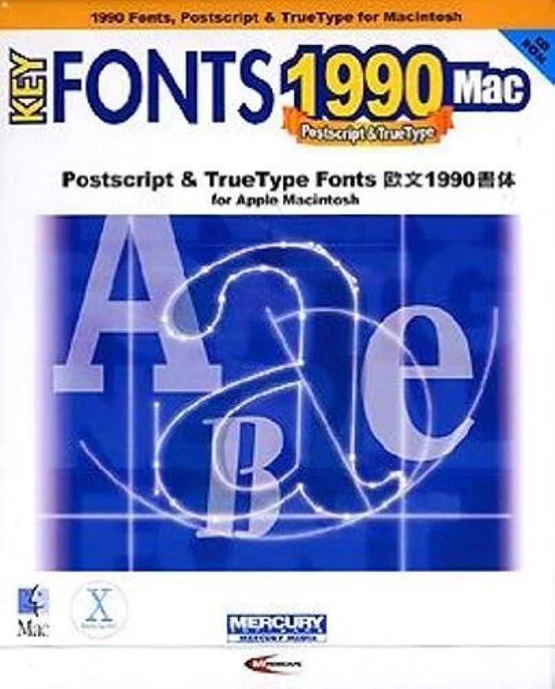 永久に疎外ファンネルウェブスパイダーKEY FONTS 1990 Mac
