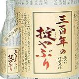 三百年の掟やぶり「特別本醸造 無濾過 槽前原酒」(本生)720ml 山形県寿虎屋酒造