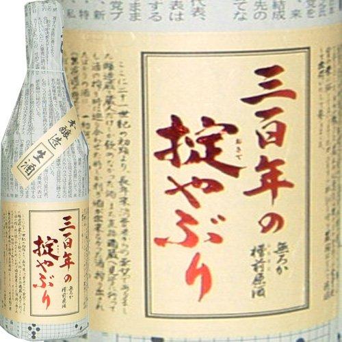 三百年の掟やぶり「特別本醸造 無濾過 槽前原酒」(本生)720...