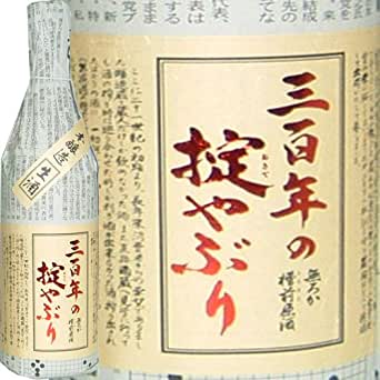 三百年の掟やぶり「特別本醸造 無濾過 槽前原酒」(本生)1800ml 山形県寿虎屋酒造