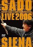 アフリカン・シンフォニー~ブラスの祭典 ライヴ2006 [DVD] 画像