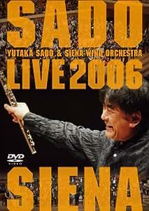 アフリカン・シンフォニー~ブラスの祭典 ライヴ2006 [DVD]