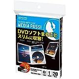 コクヨ CD/DVDケース メディアパス トール 1枚収容 20枚 白 EDC-DME1-20W