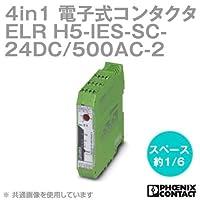 フェニックスコンタクト ELR H5-IES-SC-24DC/500AC-2 電子式コンタクタ 4 in 1 (正転+逆転+モータ保護+非常停止)