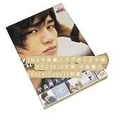JMK中島健人ラブホリ王子様 BOX 2014 主演: 中島健人(Sexy Zone)