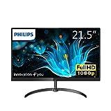 PHILIPS モニター ディスプレイ 221E9/11 (21.5インチ/IPS/スリムベゼル/HDMI×2/5年保証)