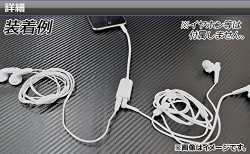 AP ヘッドホン分配ケーブル 2分配 4極ピン 汎用 iPhoneなどのスマートフォンに最適! ホワイト AP-TH098-WH