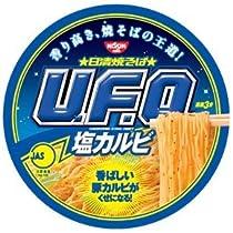 日清 焼そばUFO(ユーフォー) 塩カルビ焼そば 12個入 2ケース(24個)