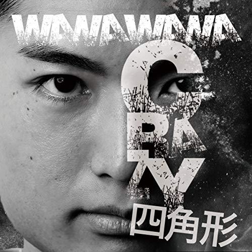 WANAWANA