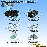 住友電装 040型 HX 防水 3極 カプラー・端子セット