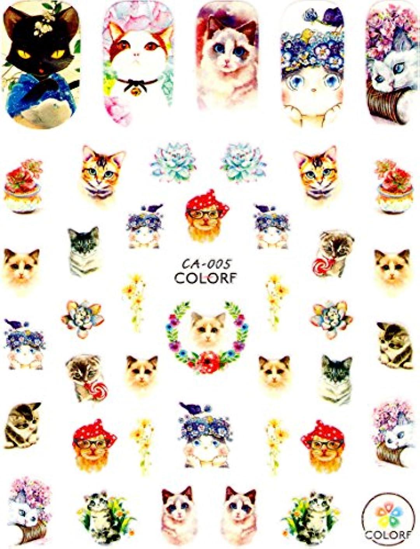 ターゲット国歌論理的極薄 ネイルシール 猫 キャット ネイルやデコ、レジン、アルバム制作などに (02-C04)