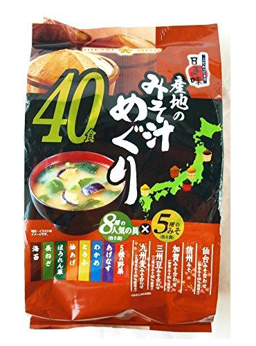 ヒカリ味噌産地ミソ汁メグリ 40食