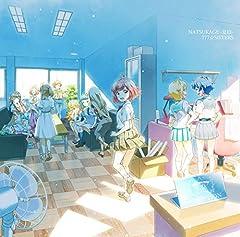 777☆SISTERS「夏のビードロ☆シンフォニー」のジャケット画像