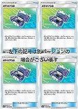 ポケモンカードSM ポケギア3.0(4枚セット)