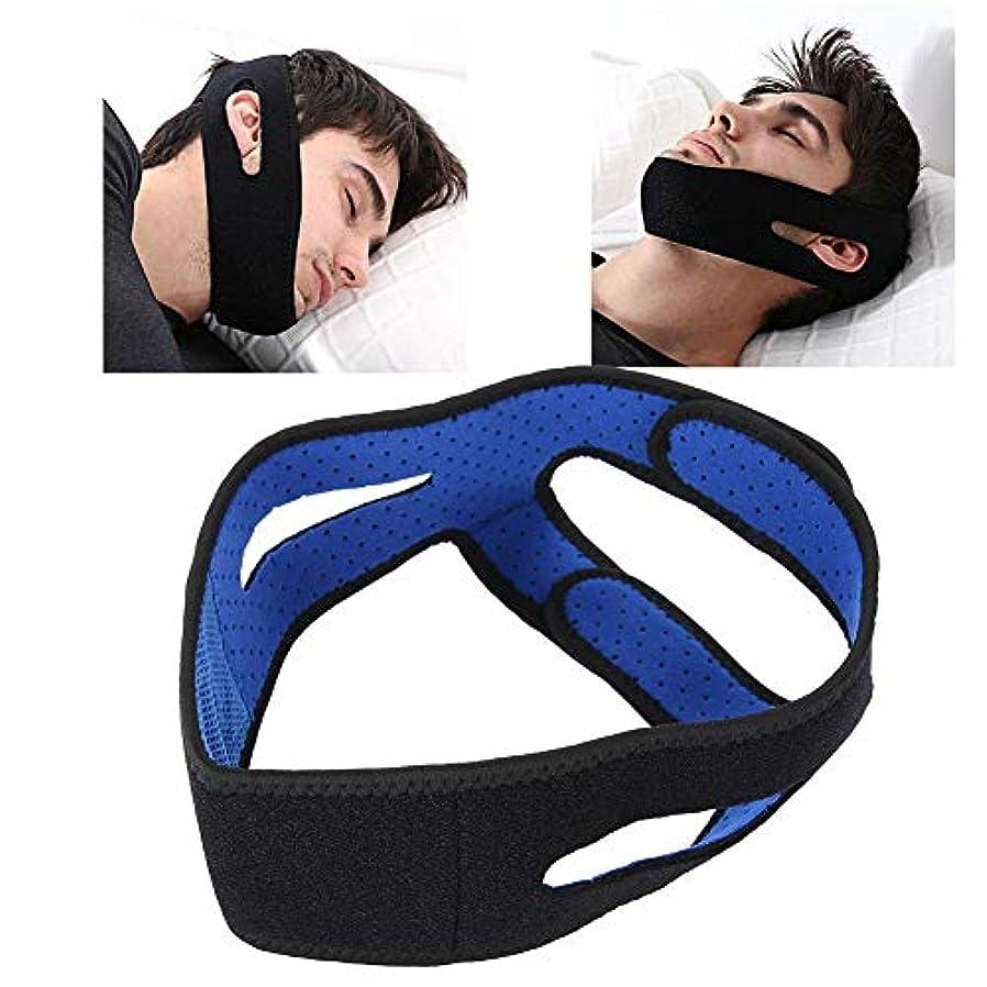 バックアップ谷ストレンジャーあごサポートストラップ、男性と女性のいびきを眠るための調節可能な顎あごひげの顔の持ち上がるベルト