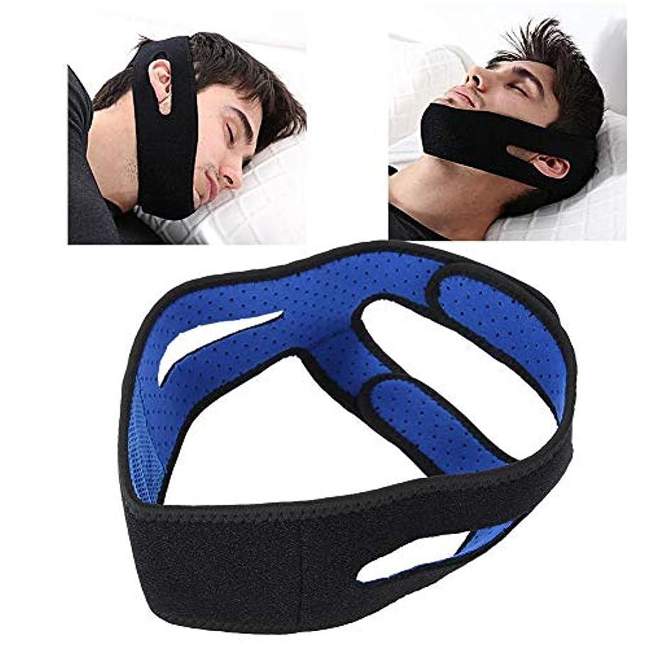 あごサポートストラップ、男性と女性のいびきを眠るための調節可能な顎あごひげの顔の持ち上がるベルト
