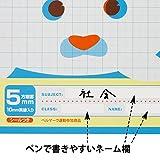 キョクトウ 学習帳 カレッジアニマル 5mm方眼 B5 5冊束 クールカラーセット LT0105BT 画像