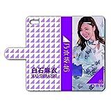 iPhone8/7 手帳型ケース 『白石麻衣』 ライブ Ver. IP8T106