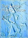 シニア・ピアノ教本(2)