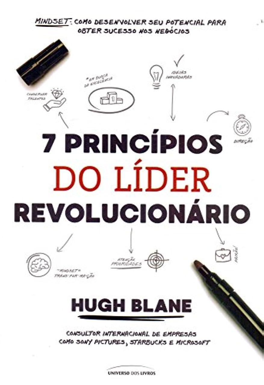 マイクロフォン衝撃名誉ある7 Princípios do Líder Revolucionário