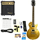 Maestro by Gibson / Les Paul Standard Gold Top アンプアップグレード入門15点セット