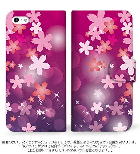 mitas らくらくスマートフォン4 F-04J ケース 手帳型  桜 さくら パープル (344) SC-0181-PU/F-04J