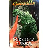 Godzilla 1985: The Legend Is Reborn [VHS]