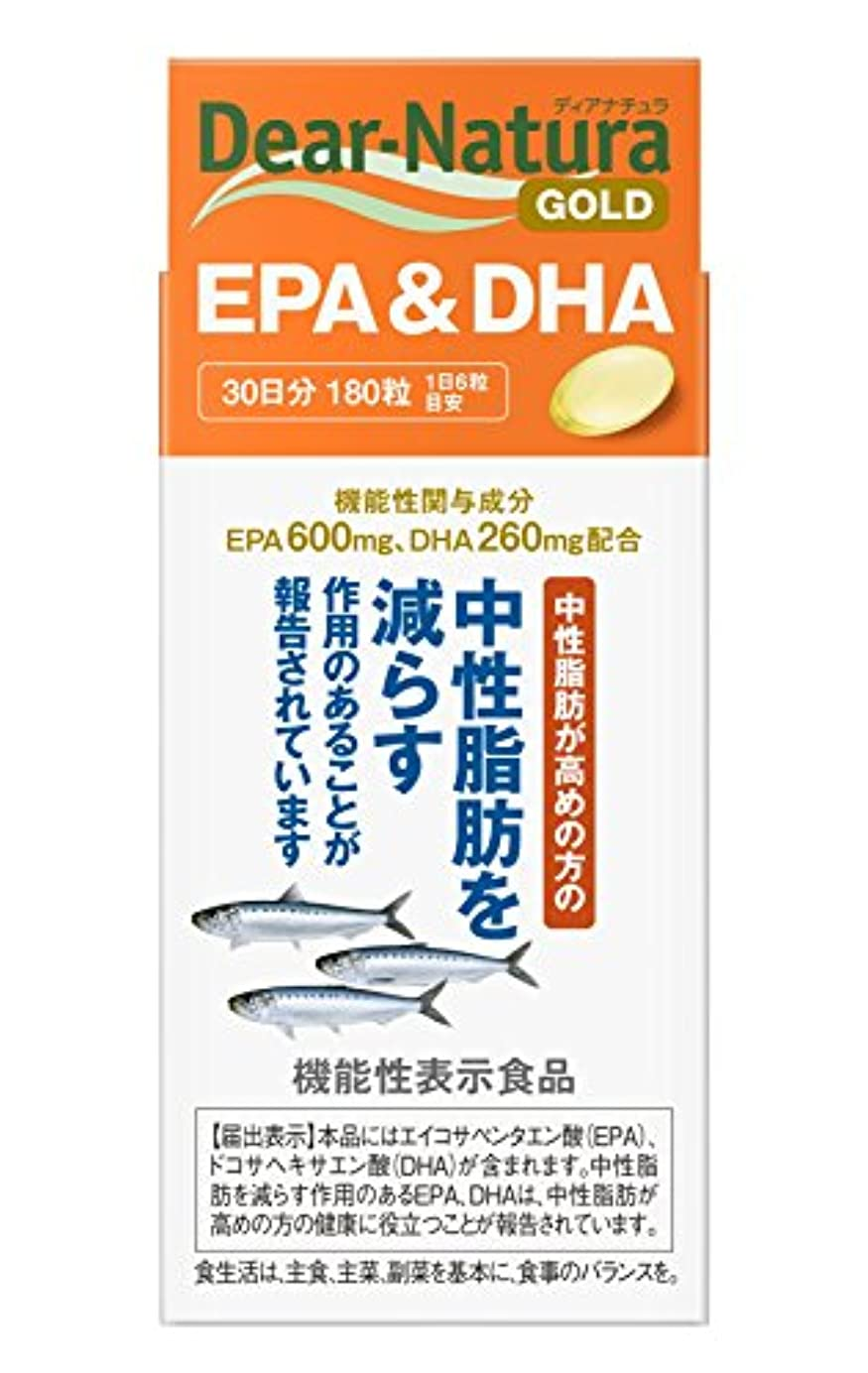 特別な下に民族主義ディアナチュラゴールド EPA&DHA 30日分 180粒 [機能性表示食品]