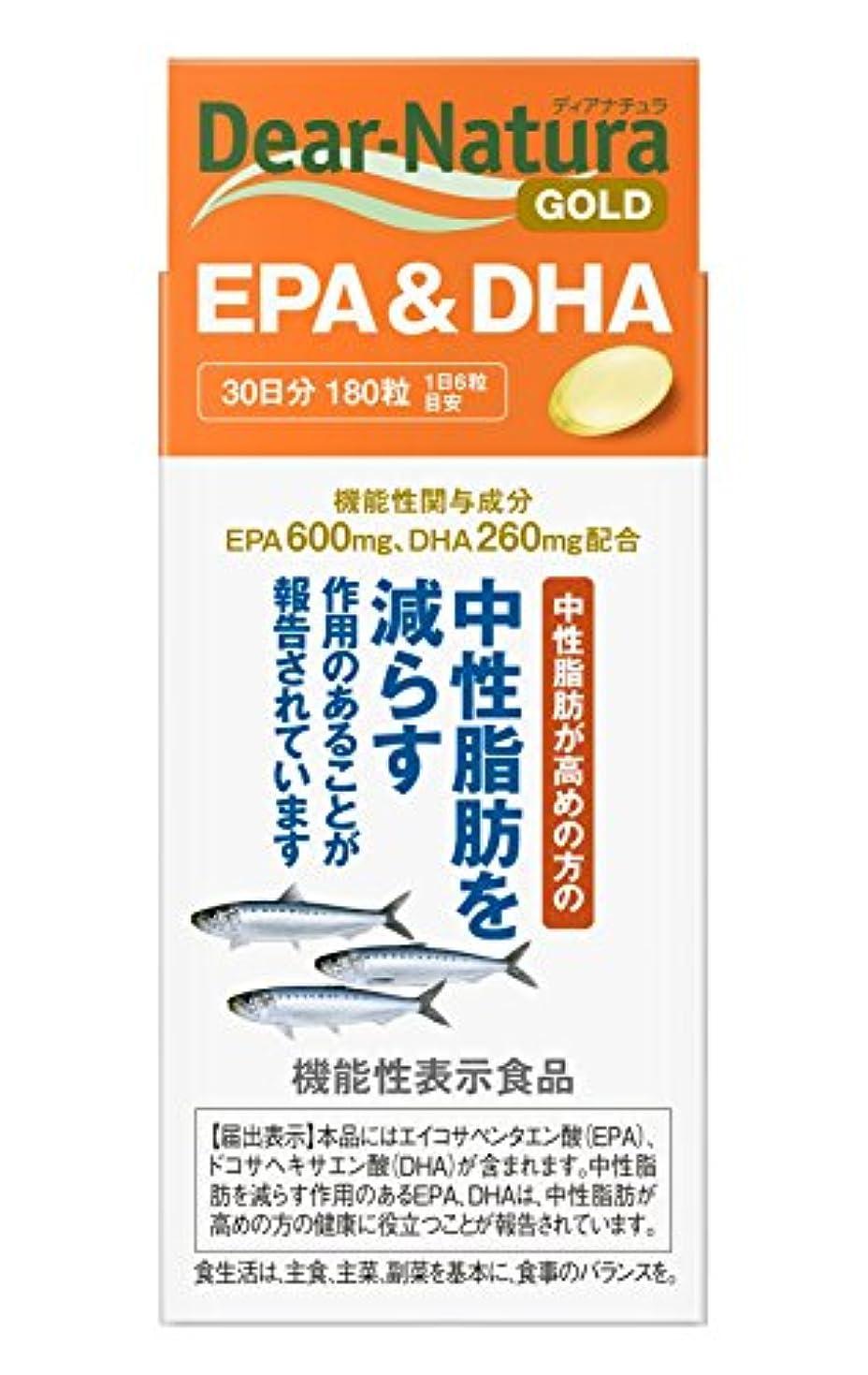 不完全なワインビデオディアナチュラゴールド EPA&DHA 30日分 180粒 [機能性表示食品]
