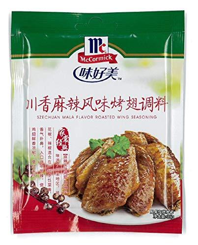 横浜中華街 味好美 川香麻辣風味考翅調料(粉末) 35g 中華調味料 ♪