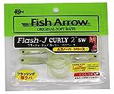 Fish Arrow(フィッシュアロー) ワーム フラッシュ-J カーリー SW 2インチ #L134ルミノーバグロー/S.