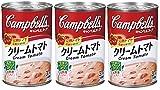 キャンベル  クリームトマト 305g×3個