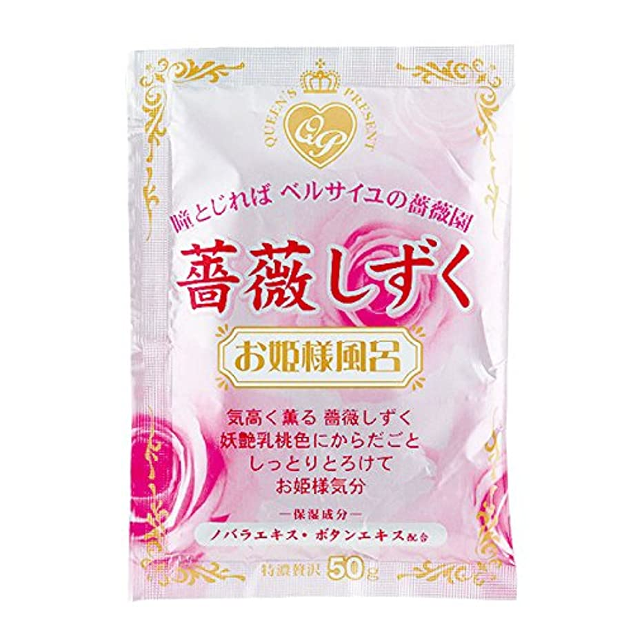 純度驚いた埋める紀陽除虫菊 お姫様風呂  薔薇しずく【まとめ買い12個セット】 N-8161