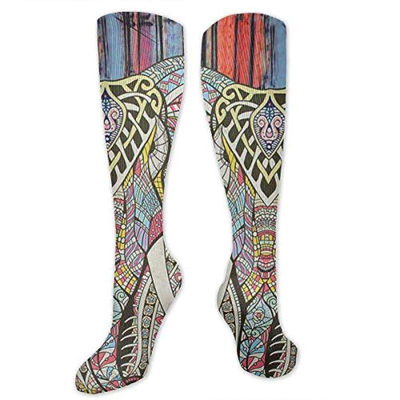 たるみ大佐犯罪靴下,ストッキング,野生のジョーカー,実際,秋の本質,冬必須,サマーウェア&RBXAA Elephant Socks Women's Winter Cotton Long Tube Socks Cotton Solid...