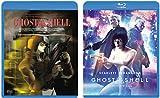 【Amazon.co.jp限定】[数量限定生産]『ゴースト・イン・ザ・シェル』&『GHOST IN THE SHELL/攻殻機動隊』ブルーレイツインパック+ボーナスブルーレイセット(オリジナルカードセット付き) [Blu-ray]