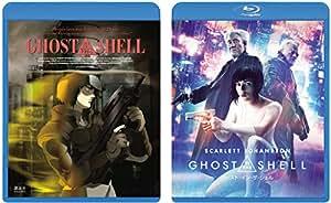 【数量限定生産】『ゴースト・イン・ザ・シェル』&『GHOST IN THE SHELL/攻殻機動隊』ブルーレイツインパック+ボーナスブルーレイセット [Blu-ray]