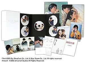四月の雪 プレミアムBOX [DVD]