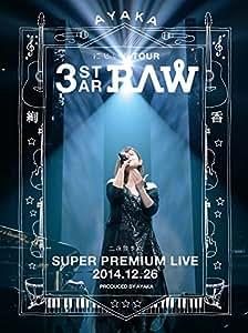 にじいろTour 3-STAR RAW 二夜限りの Super Premium Live 2014.12.26 [DVD]