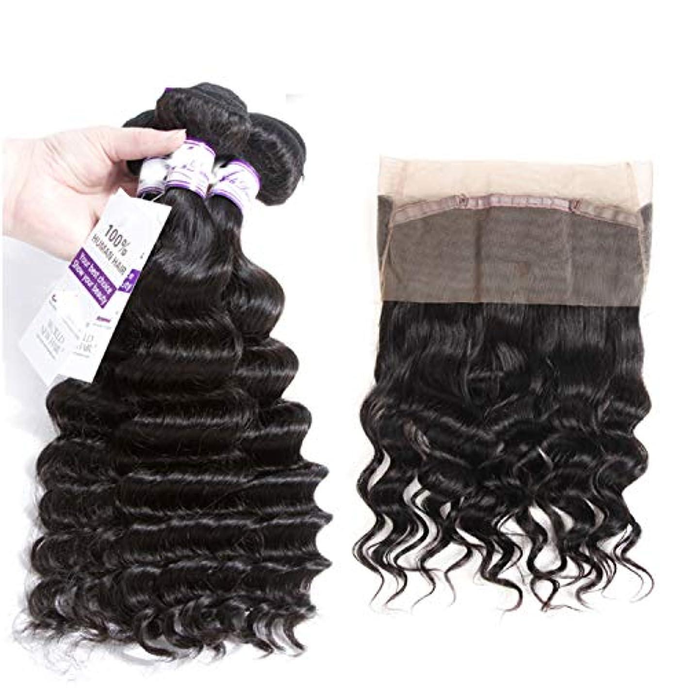 織機アカデミーささいなかつら ブラジルのルースディープウェーブ3バンドルで360レース前頭閉鎖髪織りバンドル非レミー人間の髪の毛 (Length : 22 22 22Closure20)
