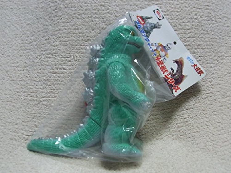M1号 ゴジラ メガロ対ゴジラ