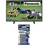 パナソニック 43V型 4K 液晶テレビ ビエラ HDR対応 TH-43FX500+単3形アルカリ乾電池 4本パック LR6EJ/4B