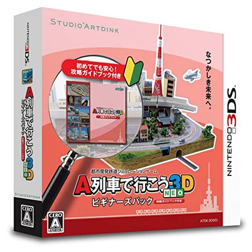New 3DS Take the A train 3D NEO Beginner's Pack Import Japan
