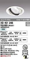 オーデリック ダウンライト XD401248
