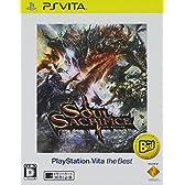 SOUL SACRIFICE(ソウル・サクリファイス) PlayStation Vita the Best