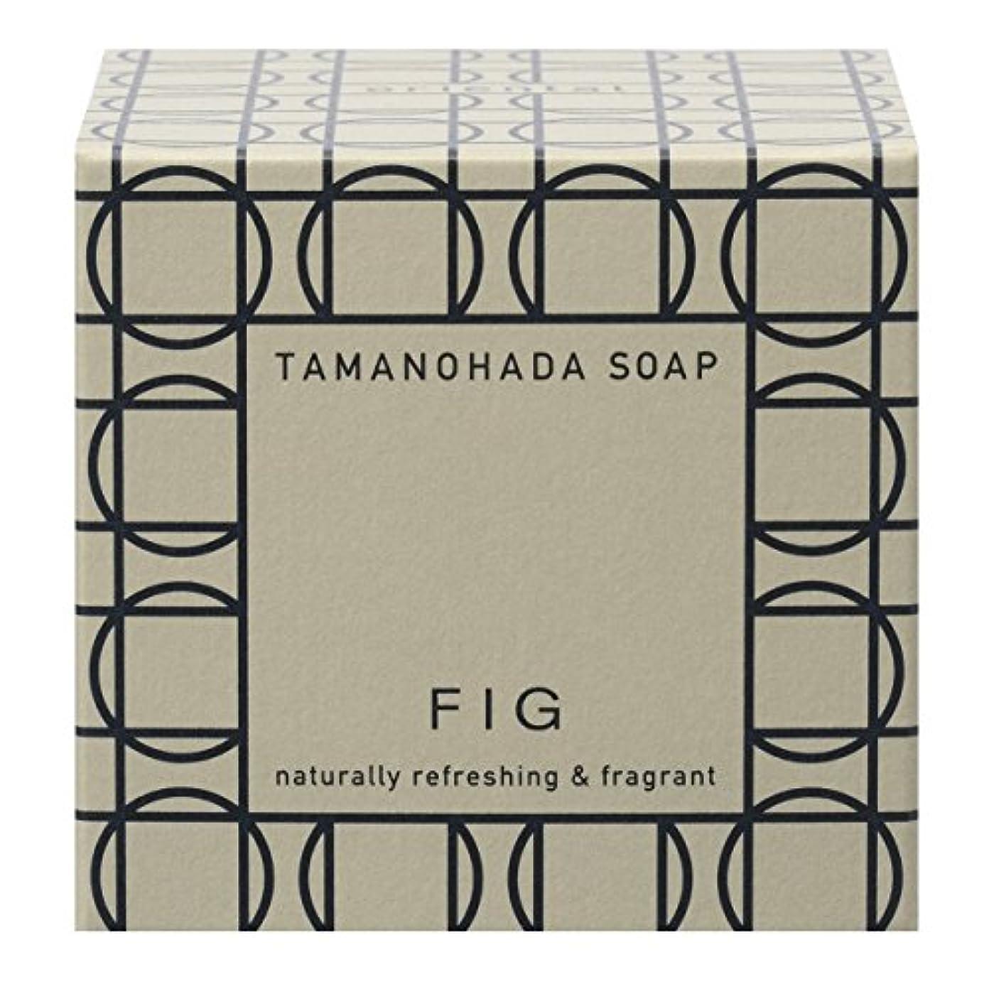 太いファイル静めるタマノハダ ソープ 005 フィグ 125g
