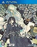 【PSVita】死神と少女【Amazon.co.jp限定】オリジナルブロマイド(付)