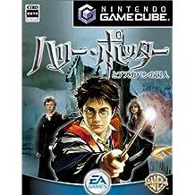 ハリー・ポッターとアズカバンの囚人 (GameCube)