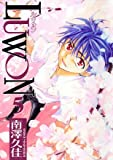 LUWON 5 (IDコミックス ZERO-SUMコミックス)